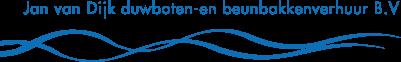 Duwboten.nl Logo